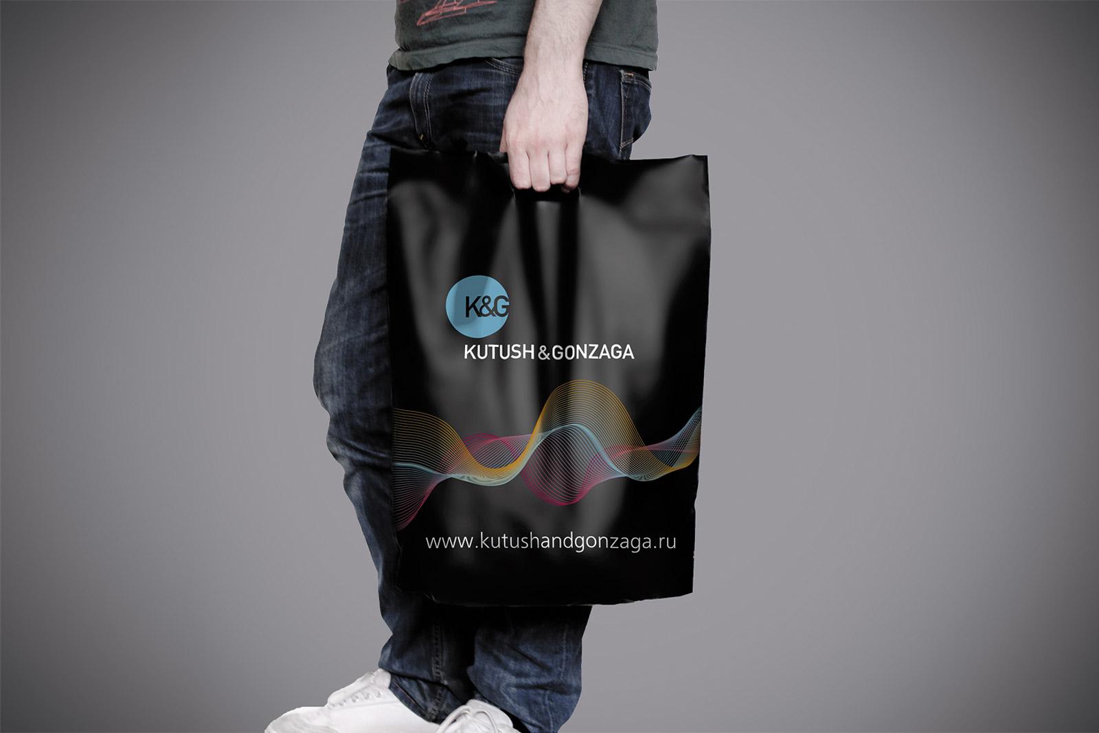 Асгард Брендинг, фирменный стиль, айдентика, лого, K&G, Kutush & Gonzaga, дизайн упаковки, брендинг пакетов, корпоративный стиль