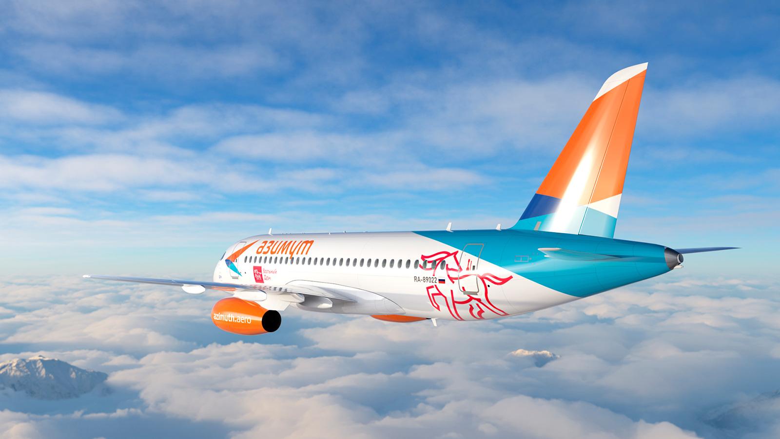 Кобрендинг авиакомпании Азимут и туристического бренда Вольный Дон