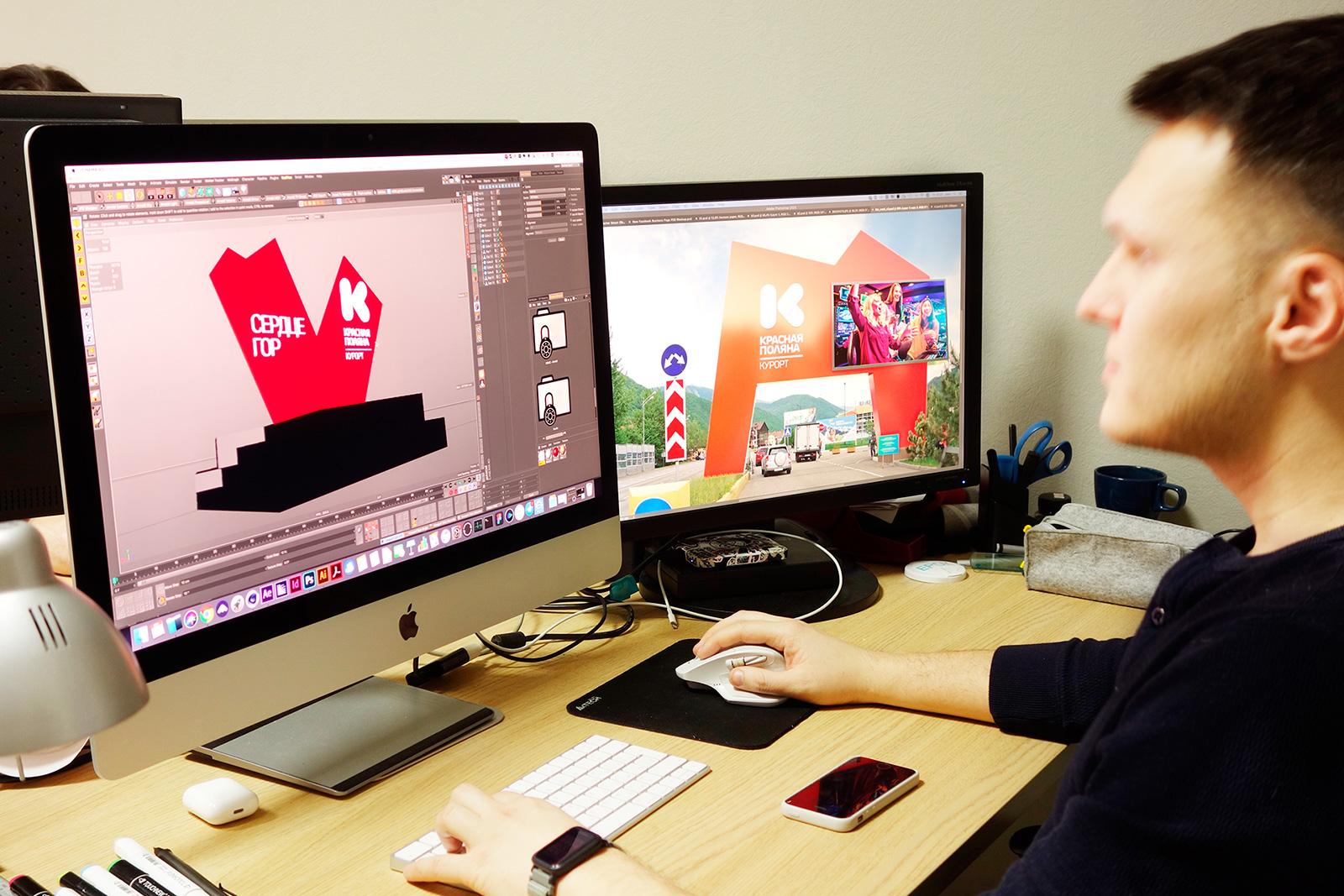 Ильдар Исанбаeв, Ildar Isanbaev, sketch, дизайн, Asgard design agency, Красная Поляна, 3D сердце гор