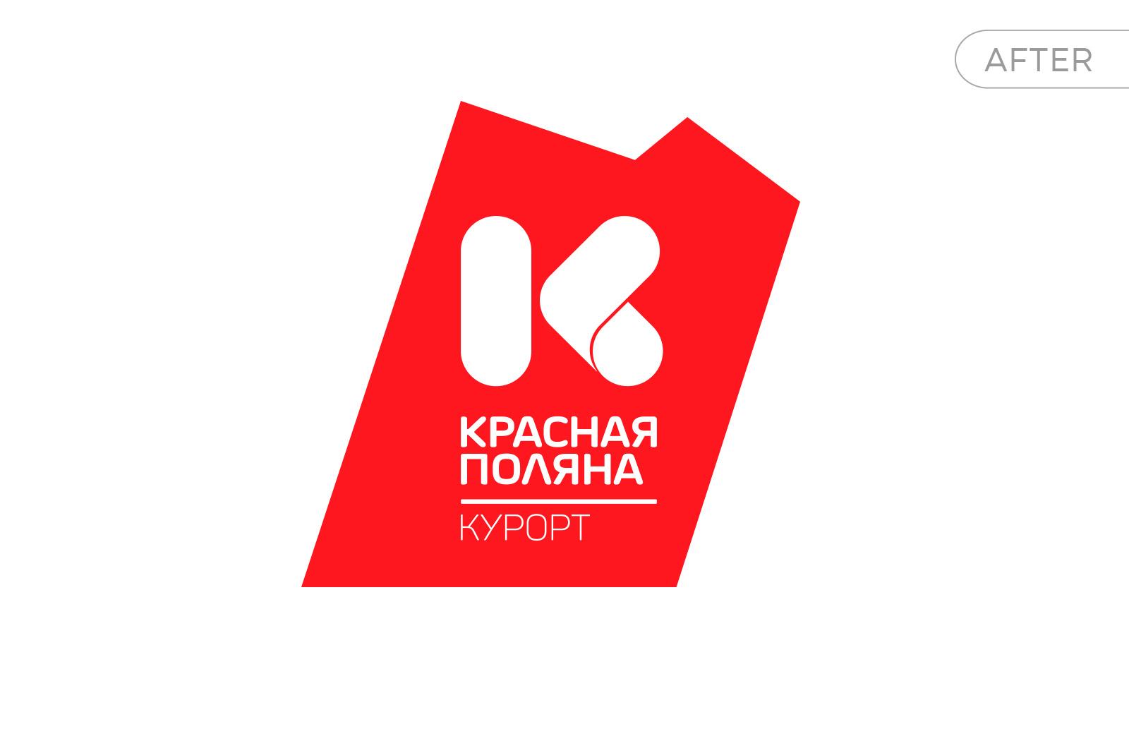 Красная поляна лого, Krasnaya Polyana resort, design, identity, logo design, red, flag, monogram, mountains, логотип