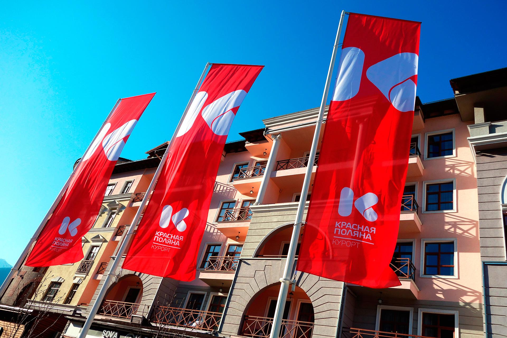 Krasnaya Polyana resort, identity, система фирменного стиля, red logo, flag, красные флаги, дизайн флага, Asgard