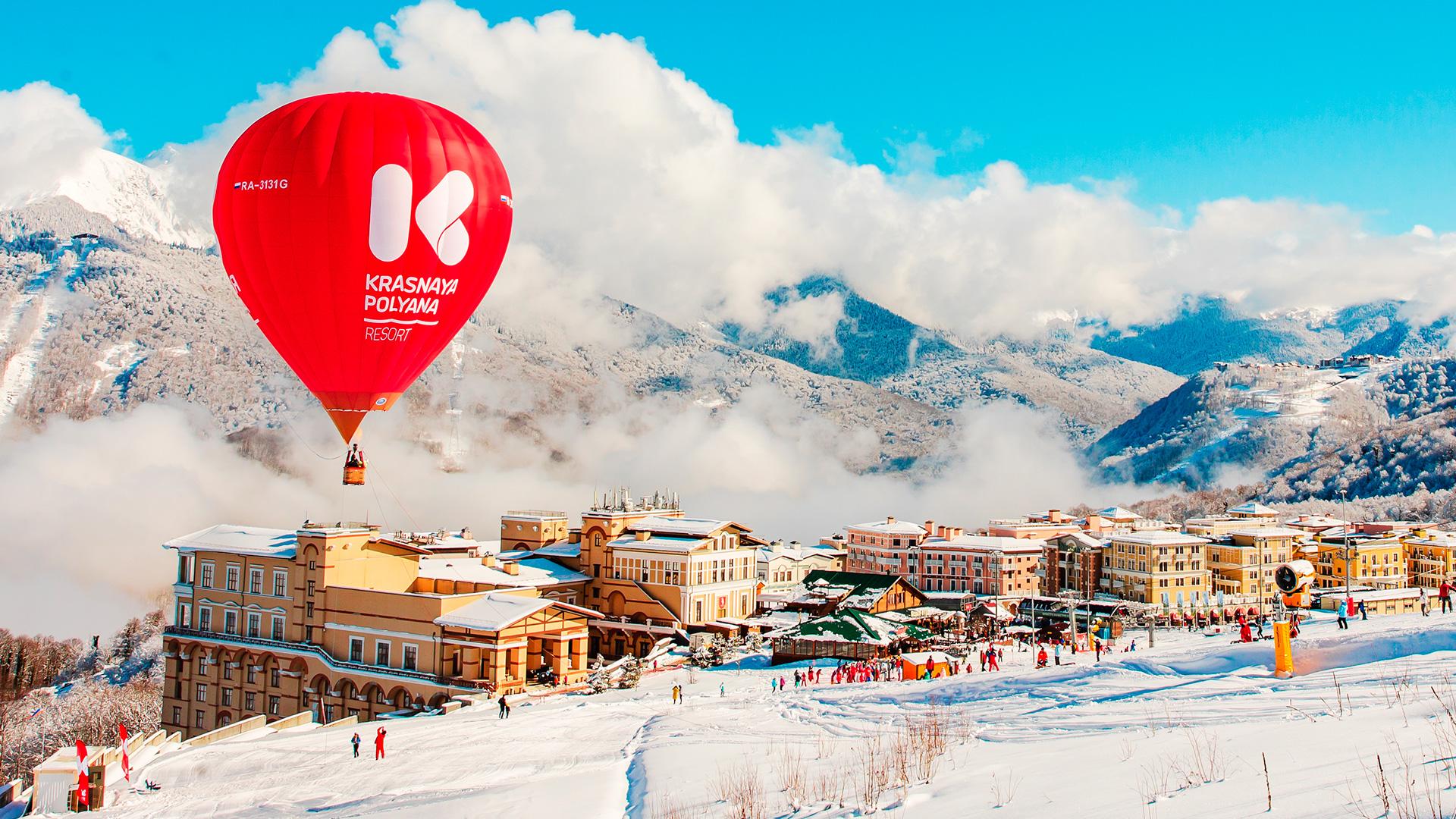 Асгард Брендинг, Красная Поляна, Красная Поляна курорт, фирменный стиль, айдентика, лого, красный логотип, горы, воздушный шар, air balloon