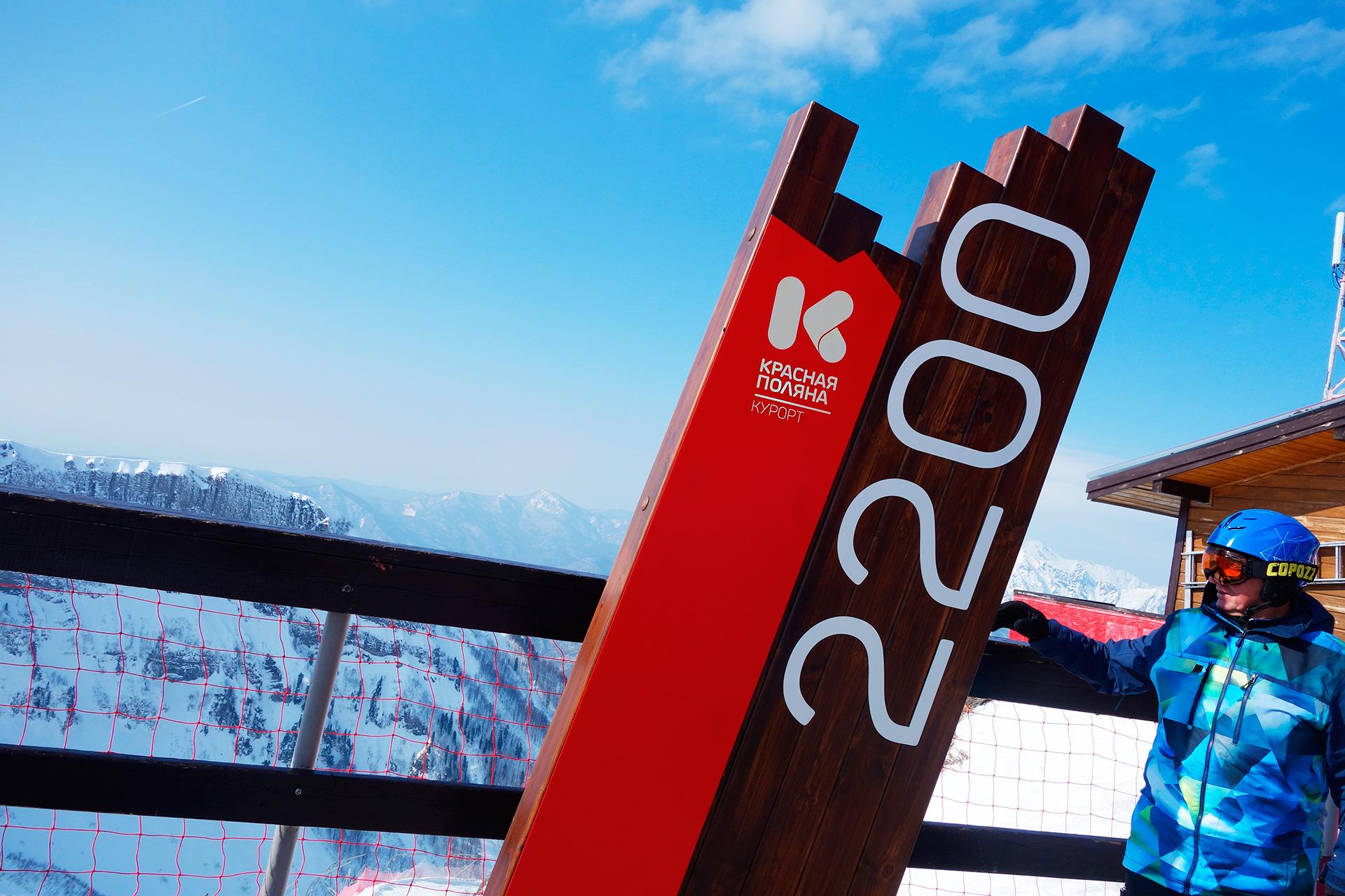 Asgard Branding, Красная Поляна курорт, горы, стела высот, система навигации на курорте, 2200, дизайн арт-объектов