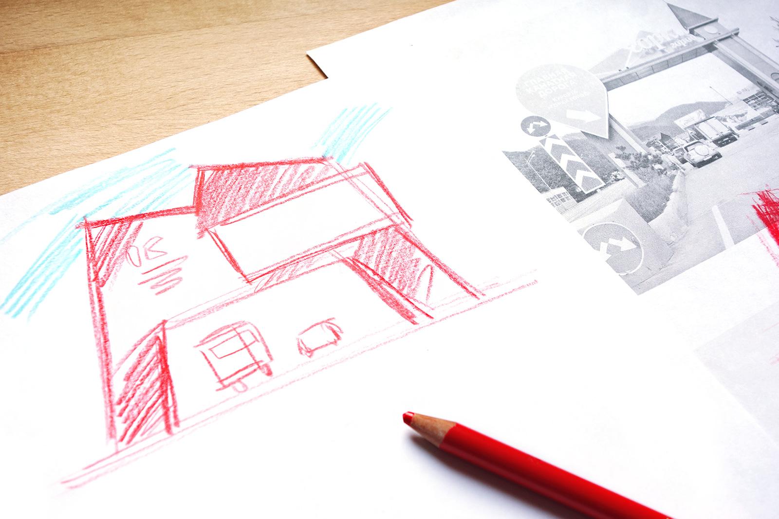 David Avakyan, sketch, Krasnaya Polyana resort, Красная арка, Red arch, graphic design work