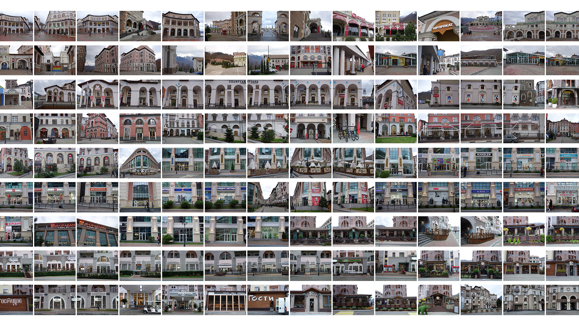 Асгард Брендинг, Красная Поляна, Курорт Красная Поляна, дизайн-код, фасады